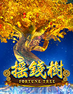 fortunetree